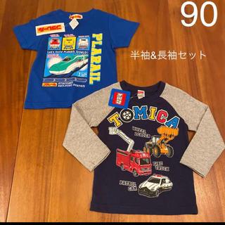 タカラトミー(Takara Tomy)の新品 トミカ プラレール 半袖 Tシャツ 長袖カットソー 90 男の子 男児(Tシャツ/カットソー)