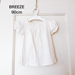BREEZE - BREEZE  カットソー 90cm