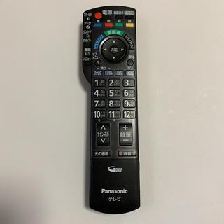 パナソニック(Panasonic)の◇ Panasonic N2QAYB000481 テレビリモコン ☆送料無料(その他)