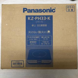 パナソニック(Panasonic)のパナソニックIHクッキングヒーター(調理機器)