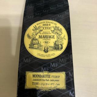 新品 マリアージュフレール 月の聖域 ダージリンファーストフラッシュ 人気 紅茶