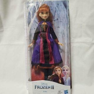 ディズニー アナと雪の女王 2 アナ 人形 ドール(ぬいぐるみ/人形)