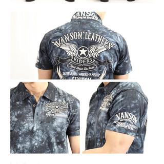 バンソン(VANSON)のVANSON 天竺半袖ポロシャツタイダイ 今季 XL(ポロシャツ)