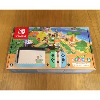 ニンテンドースイッチ(Nintendo Switch)の(新品)Nintendo Switch あつまれ どうぶつの森セット(家庭用ゲーム機本体)