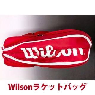 ウィルソン(wilson)のWilson ラケットバッグ ウィルソン COUNTERVAIL(バドミントン)