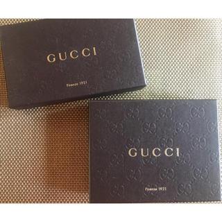 グッチ(Gucci)のGUCCI  箱 名刺入れ.折財布用(その他)