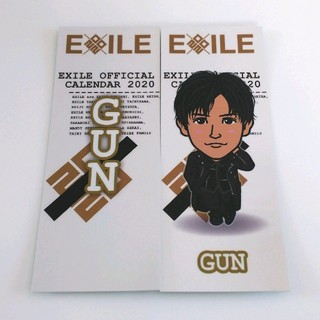 EXILE - 岩田剛典 千社札