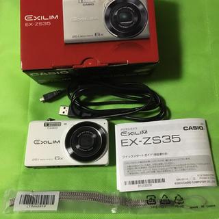 カシオ(CASIO)のCASIO  EX-ZS35 ホワイト(コンパクトデジタルカメラ)