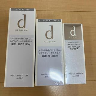 SHISEIDO (資生堂) - dプログラム  セット
