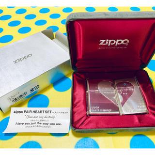 ジッポー(ZIPPO)の新品◆ZIPPO ペアハートセット(タバコグッズ)