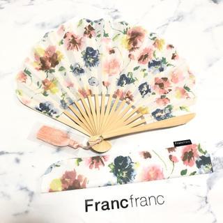 フランフラン(Francfranc)のフランフラン ❁ ロワジール 扇子 PK(和装小物)