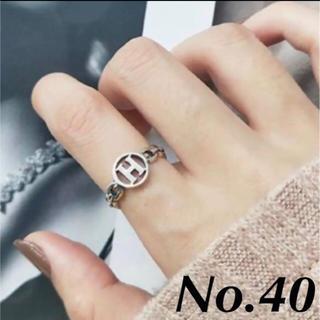 No.40 ヴィンテージH字チェーン シルバーリング silver(リング(指輪))