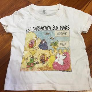 Design Tshirts Store graniph - Graniph Tシャツ kids100   バーバパパ