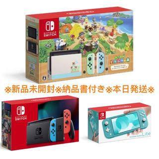 ニンテンドースイッチ(Nintendo Switch)のNintendo Switchネオン どうぶつの森セット スイッチライト(家庭用ゲーム機本体)