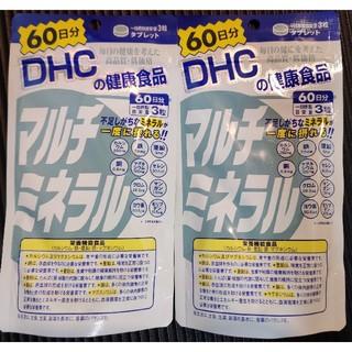 DHC マルチミネラル 60日分 2袋