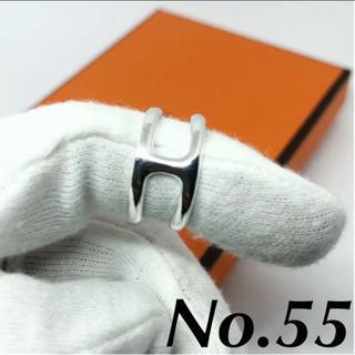 No.55 S925 シンプル スターリングシルバー オスモズ オープンリング(リング(指輪))