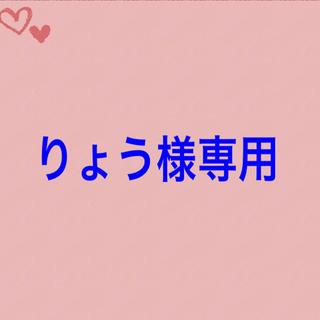 カメダセイカ(亀田製菓)のりょう様専用(菓子/デザート)