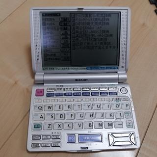 シャープ(SHARP)の電子辞書 シャープ PW-V9500(電子ブックリーダー)