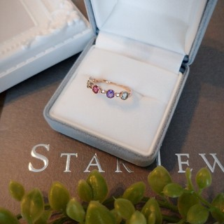 スタージュエリー(STAR JEWELRY)のスタージュエリー K10 PG ダイヤ マルチカラー リング 13号(リング(指輪))