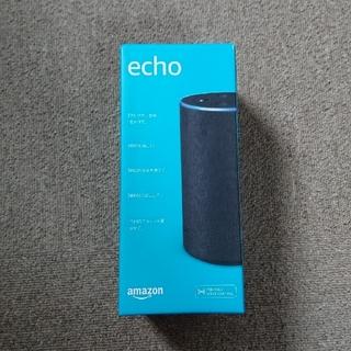 エコー(ECHO)のAmazon Echo (第2世代)(スピーカー)