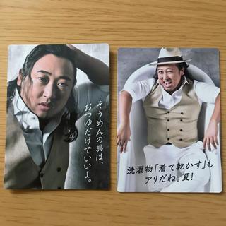 ロバート秋山 カード2枚(お笑い芸人)