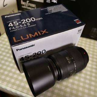 Panasonic - LUMIX G VARIO 45-200mm / F4.0-5.6 II
