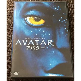 アバター  2009年 DVD(舞台/ミュージカル)