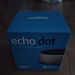 エコー(ECHO)の値下げしました。新品未使用品Amazon Echo Dot 第3世代 チャコール(スピーカー)