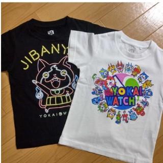 ユニクロ(UNIQLO)の新品2枚 妖怪ウォッチ ジバニャン Tシャツセット 福袋 パジャマ 夏 保育園(Tシャツ/カットソー)