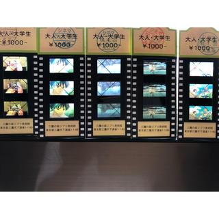 ジブリ(ジブリ)の三鷹の森ジブリ美術館 入場券5枚(美術館/博物館)