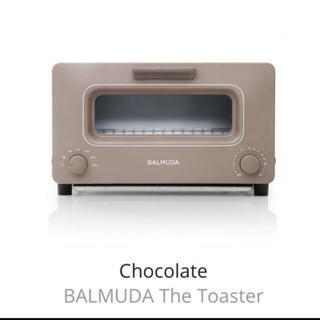 バルミューダ(BALMUDA)のバルミューダ トースター ショコラ(調理機器)