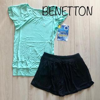 BENETTON - 新品 ベネトン 水陸両用 ラッシュガード 上下セット 接触冷感 MNT M