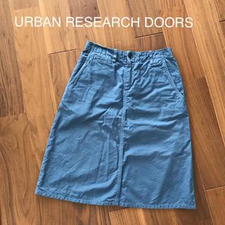 ドアーズ(DOORS / URBAN RESEARCH)の最終値下げ  URBAN RESEARCH DOORS  膝丈スカート(ひざ丈スカート)