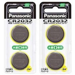 パナソニック(Panasonic)のPanasonic CR2032 リチウム電池4個(その他)