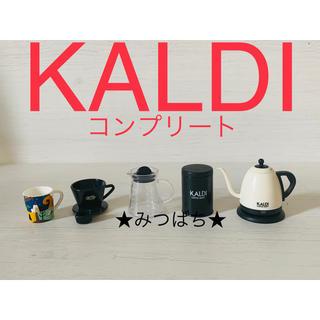 カルディ(KALDI)のカルディ KALDI ミニチュア  フィギュア コンプリート(ミニチュア)