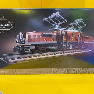 Lego - LEGO レゴ 10277 クロコダイル CROCODILE  電車 機関車