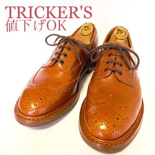 トリッカーズ(Trickers)の365.TRICKER'S BOURTON カントリーブーツ ウィング 8.5(ブーツ)