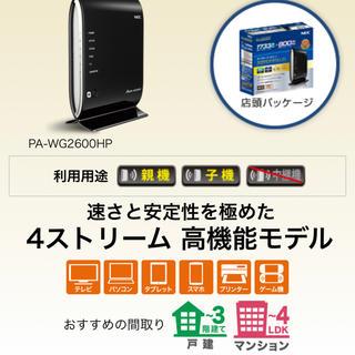 NEC - NEC 高速 無線LAN WiFi ルーター PA-WG2600HP