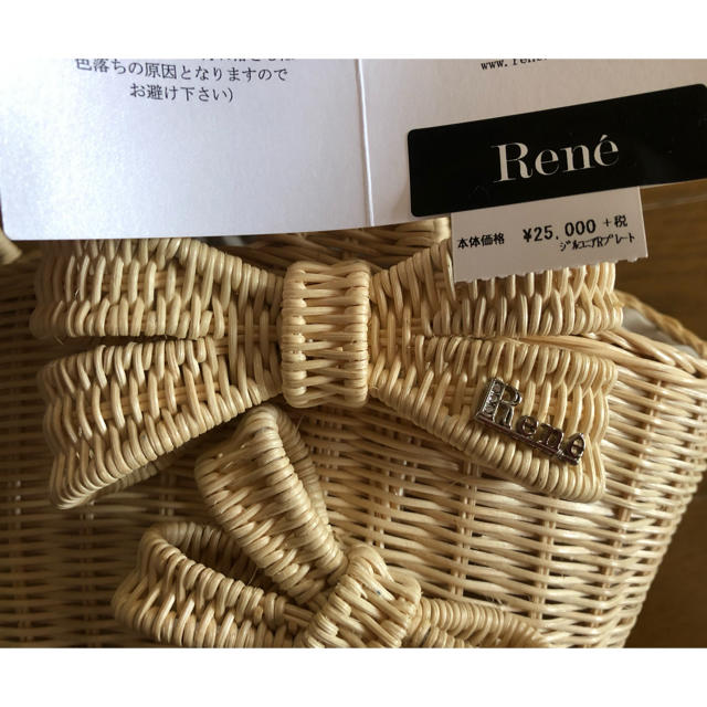 René(ルネ)の★新品未使用★Rene★今期完売品★カゴバッグ★ レディースのバッグ(かごバッグ/ストローバッグ)の商品写真