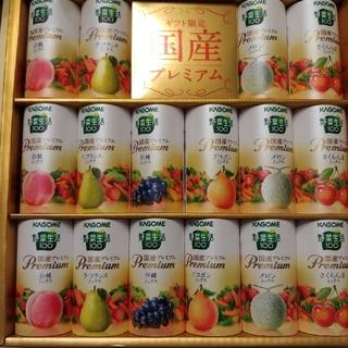 KAGOME 野菜生活100   国産プレミアム(その他)