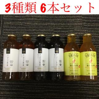 サンクゼール オーガニック飲む酢(その他)