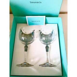 ティファニー(Tiffany & Co.)の新品 未使用 ティファニー ワイングラス ペア(グラス/カップ)