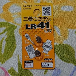 ミツビシ(三菱)の三菱 アルカリボタン電池 LR41(バッテリー/充電器)