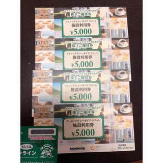 セガ(SEGA)の宮崎 シーガイアリゾート優待券 20000円分(遊園地/テーマパーク)