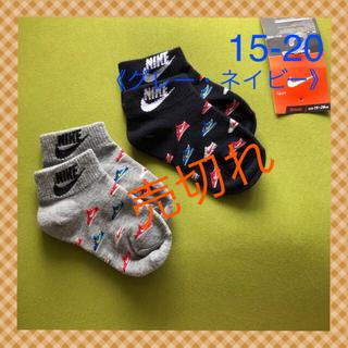 NIKE - 【ナイキ】 GNスニーカー柄‼️キッズ靴下 2足組 NK-16⑤GN 15-20