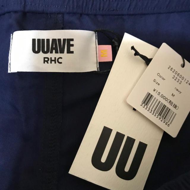 Ron Herman(ロンハーマン)の※7月6日まで値下げ【ロンハーマン 】Ron Herman UUAVE ショーツ メンズのパンツ(ショートパンツ)の商品写真