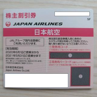 JAL(日本航空) - JAL 株主優待券 最大2枚 ばら売り可