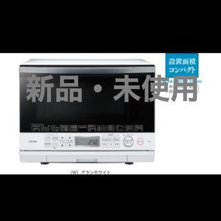 トウシバ(東芝)の 過熱水蒸気オーブンレンジ ワイド&フラットな過熱水蒸気モデル ER-TD80(調理機器)