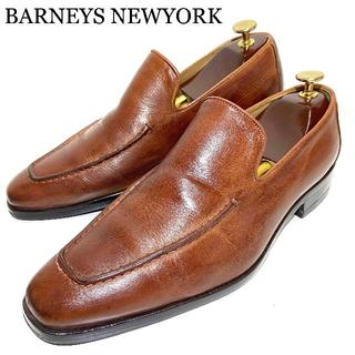 BARNEYS NEW YORK - 【BARNEYS NEWYORK】約25.0cm ビジネスシューズ 革靴 メンズ