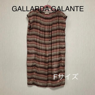 ガリャルダガランテ(GALLARDA GALANTE)のガリャルダガランテ  チュニック  ワンピース(チュニック)